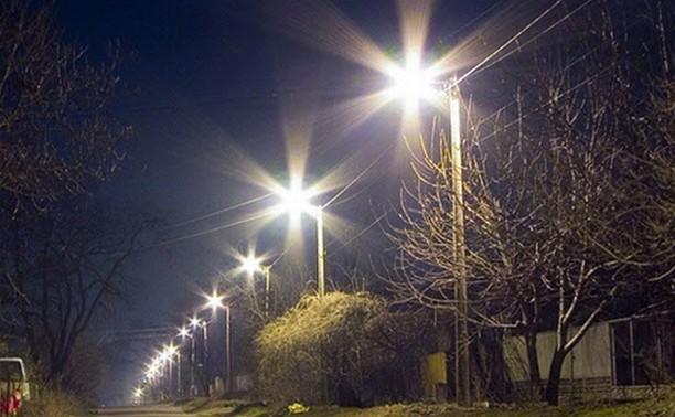 На 12 млн рублей в Туле заменят уличное освещение