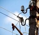 На каких улицах Тулы 9 августа не будет электричества