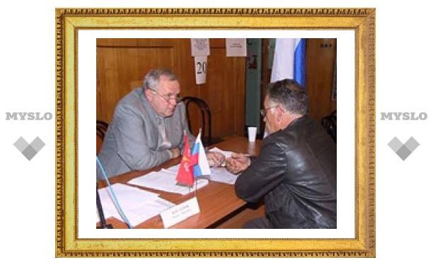 Комиссия по правам человека ведет прием в Туле