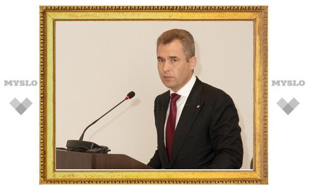 Тульский регион должнен брать пример с Пермской области