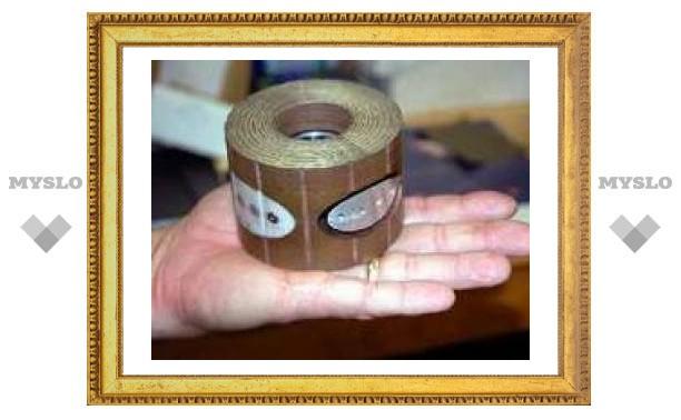Разработана новая конструкция сверхмощного магнита