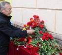 В Туле открыли мемориальную доску Василию Ермакову