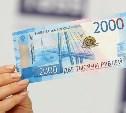 Банк России проводит финансовые квесты в тульских летних лагерях