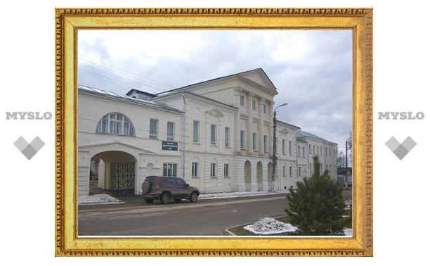 Музей в Тульской области оштрафован на 150 тысяч рублей!