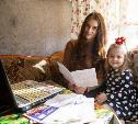 Новый закон в Тульской области: на оплату коммуналки — не более 15% дохода семьи!