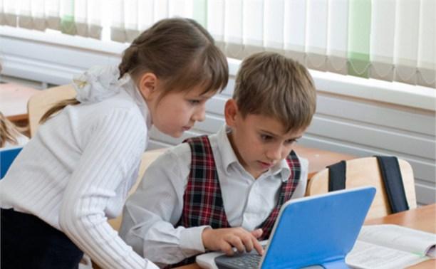 Российских школьников научат безопасному интернету