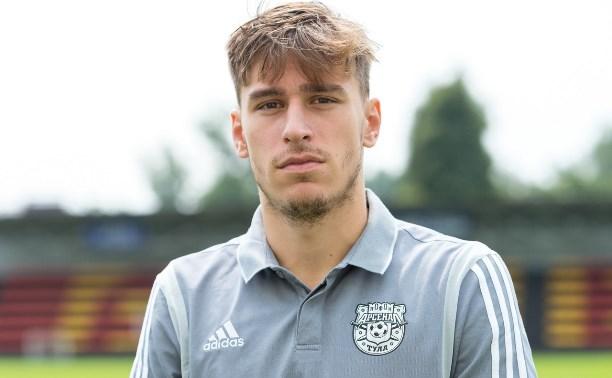 Александр Довбня стал игроком «Арсенала»