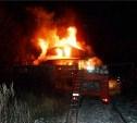 Шесть пожарных расчетов тушили жилой дом в Ленинском районе