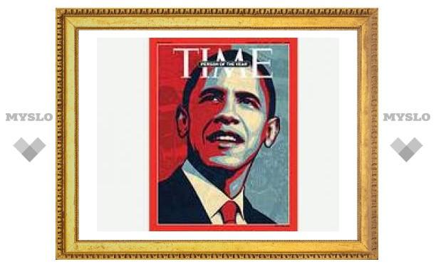 Журнал Time назвал Обаму человеком года