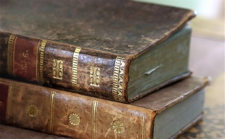 Тульские таможенники изъяли напрестольный крест «Распятие Христово» и «Псалтырь» 1888 года издания