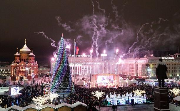Огненное шоу, каток, фейерверк: Тула стала новогодней столицей России