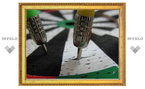 Чемпионат Тулы по дартсу: новые результаты
