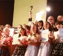Артисты из Тулы стали призёрами фестиваля творчества на Черноморском побережье