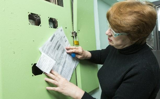 Незаконность начисления одн за электричество в многоквартирном доме электроснабжения Ваших объектов в Басманная Старая улица