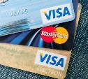 Из-за санкций в России могут отключить платежные системы Visa и MasterCard