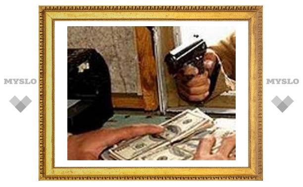 """Фирму """"ограбили"""", деньги пропили"""