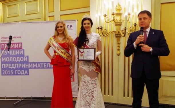 Владимир Груздев наградил лучших молодых предпринимателей 2015 года