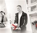 Audi дарит своим клиентам поездку на двоих в Германию