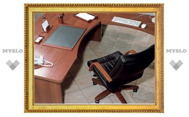 В Тульской городской администрации новое назначение