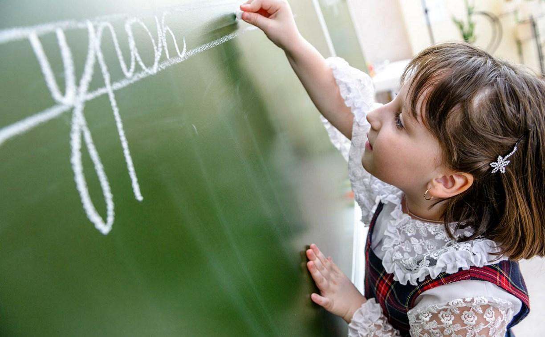 Пишется не так, как слышится: в начальных классах сократят курс фонетики