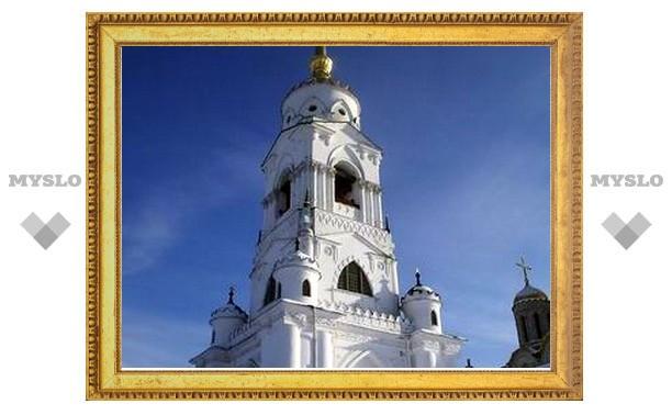 В Туле утвержден проект по восстановлению колокольни Успенского собора