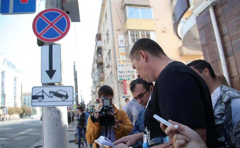 В Центральном районе Тулы нашли лишние дорожные знаки