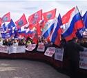 На площади Победы собрались тысячи туляков