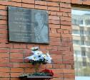 В Туле открыли мемориальную доску в честь прославленной велогонщицы