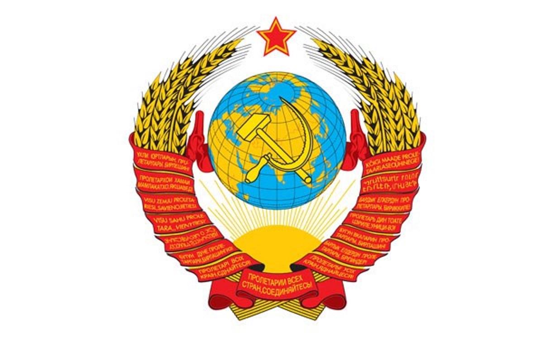В Туле откроется выставка «Я рожден в СССР»