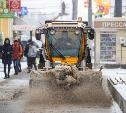 Тульские дороги от снега расчищают 127 единиц техники