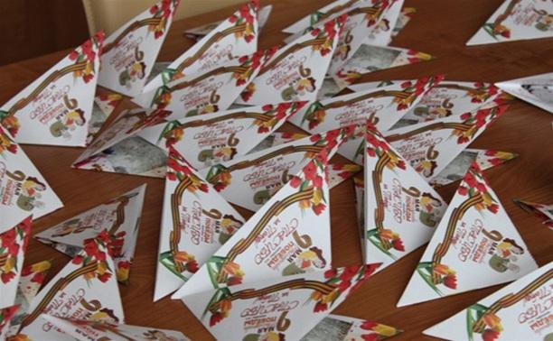 Туляки отправили более тысячи поздравительных открыток ветеранам войны