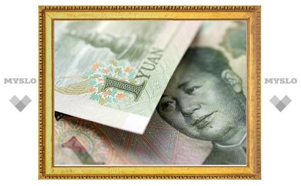 Китай и Бразилия начинают торговать в юанях