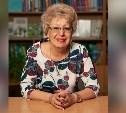 Прощание с заслуженным учителем РФ Лидией Аслиян состоится 5 марта