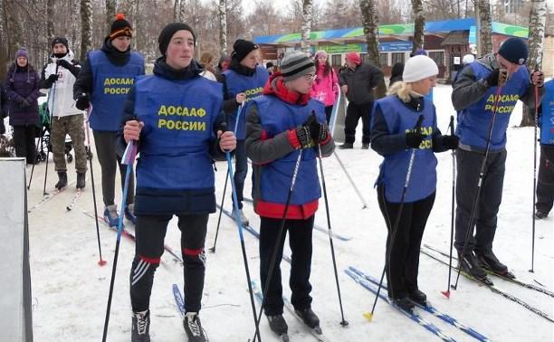 В Центральном парке пройдёт массовая лыжная гонка