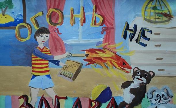 МЧС объявило конкурс детского творчества