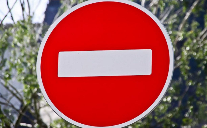 В субботу в центре Тулы ограничат движение транспорта