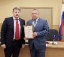 В Туле глав округов наградили за добросовестный труд