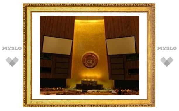 На Генассамблеи ООН выступят Буш, Саакашвили и Ахмади Нежад
