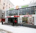 Сеть «Тарелка» открыла новое кафе в самом центре Тулы