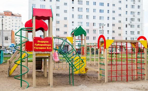 Кто разобрал детскую площадку?