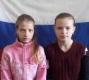 Школьницы из Алексинского района спасли жителей села Поповка от пожара