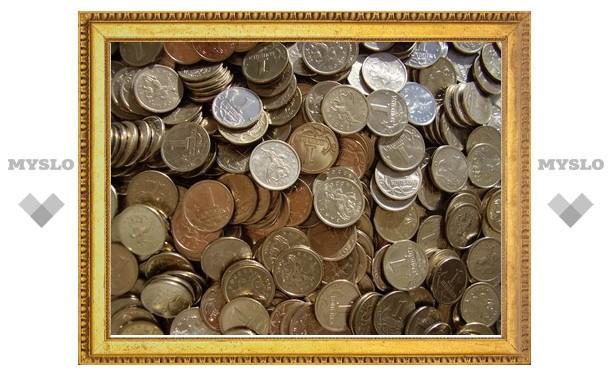 Центробанк попросил Госдуму упразднить мелкие монеты