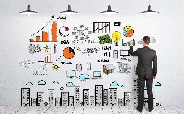 Начинающим тульским предпринимателям предлагают «банк идей»