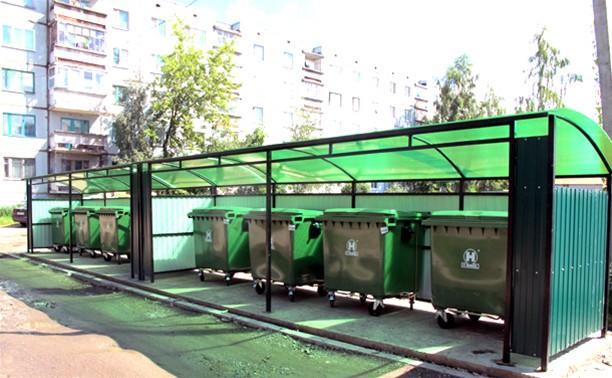 Ко Дню города в Туле разместят 30 новых контейнерных площадок