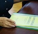 Жители Донского хотят возродить городской парк на деньги «Народного бюджета»
