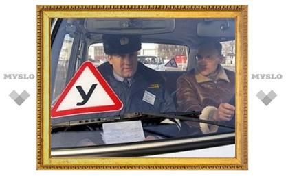 В Тульской области сдать экзамен на водительское удостоверение стало сложнее