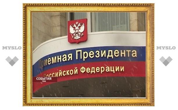 Игорь Панченко провел прием граждан