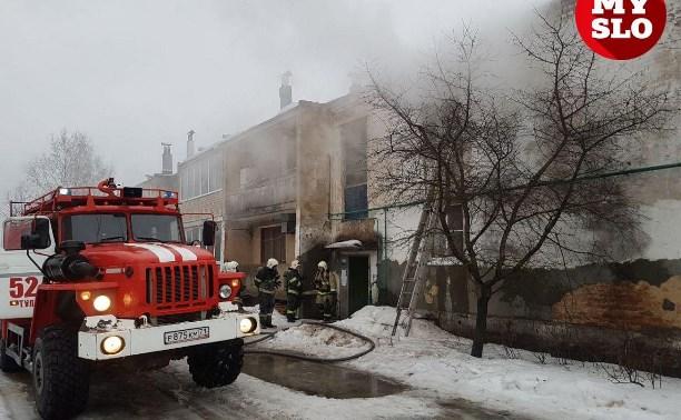 В Барсуках в двухэтажном доме загорелась квартира