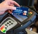 Что тулякам нужно знать о бесконтактных банковских картах