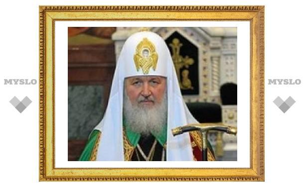 Патриарх Кирилл уже приехал в Тулу